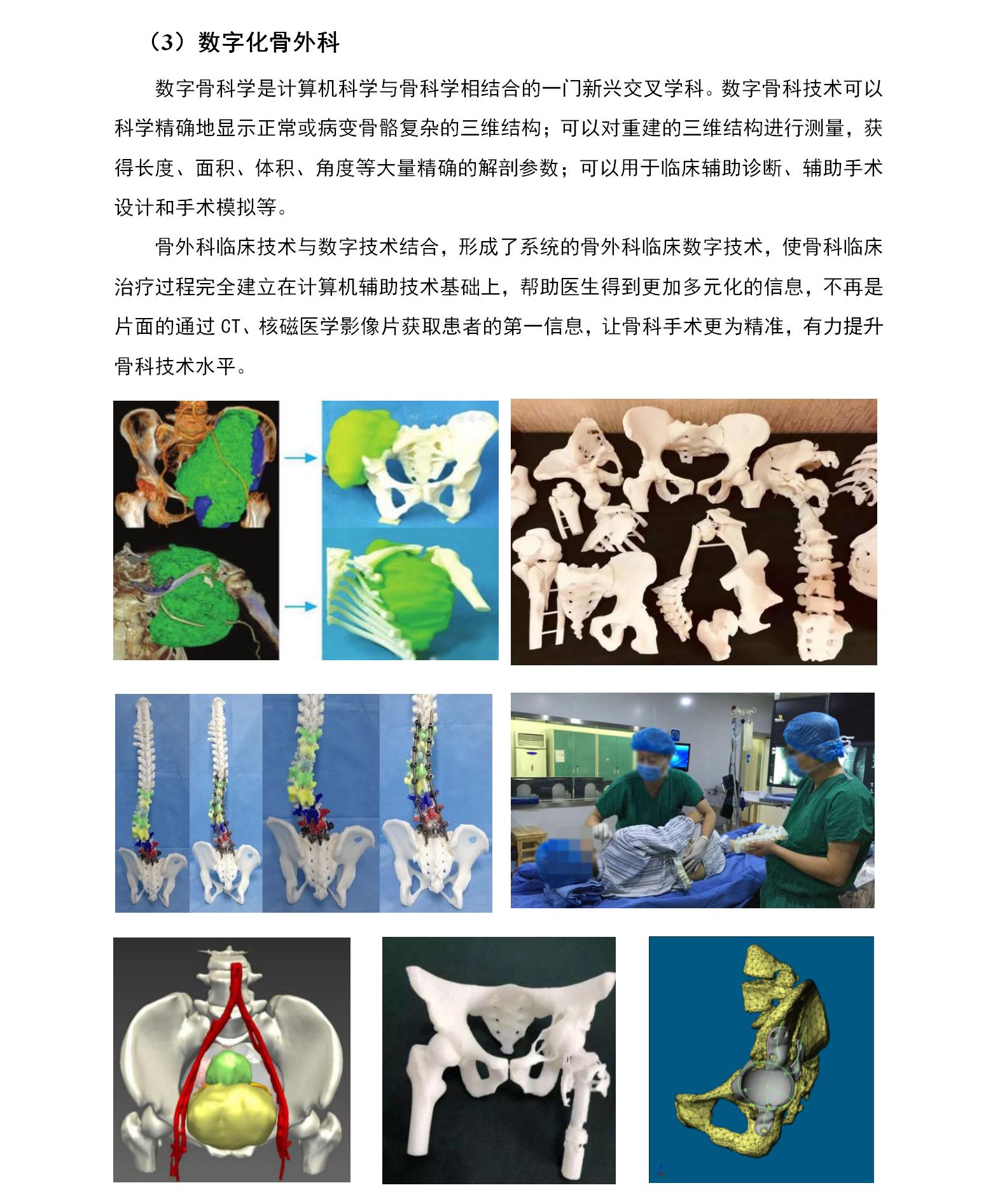 [CropImg]甘肃乐动体育app特科技有限公司2019V_15.png